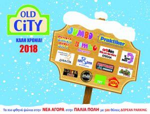 OLD CITY winter 2018