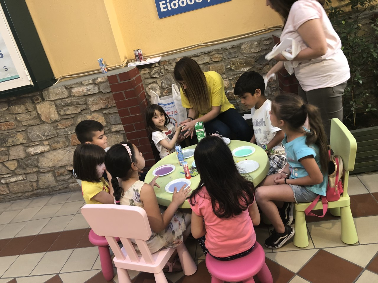 Παιχνίδι και Μάθηση στη στοά του OLD CITY