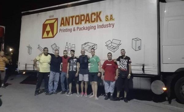 Η Antopack σε συνεργασία με το Ράδιο Βέρα και το Old City ολοκλήρωσαν την προσπάθεια στήριξης για τους πυρόπληκτους συνανθρώπους μας