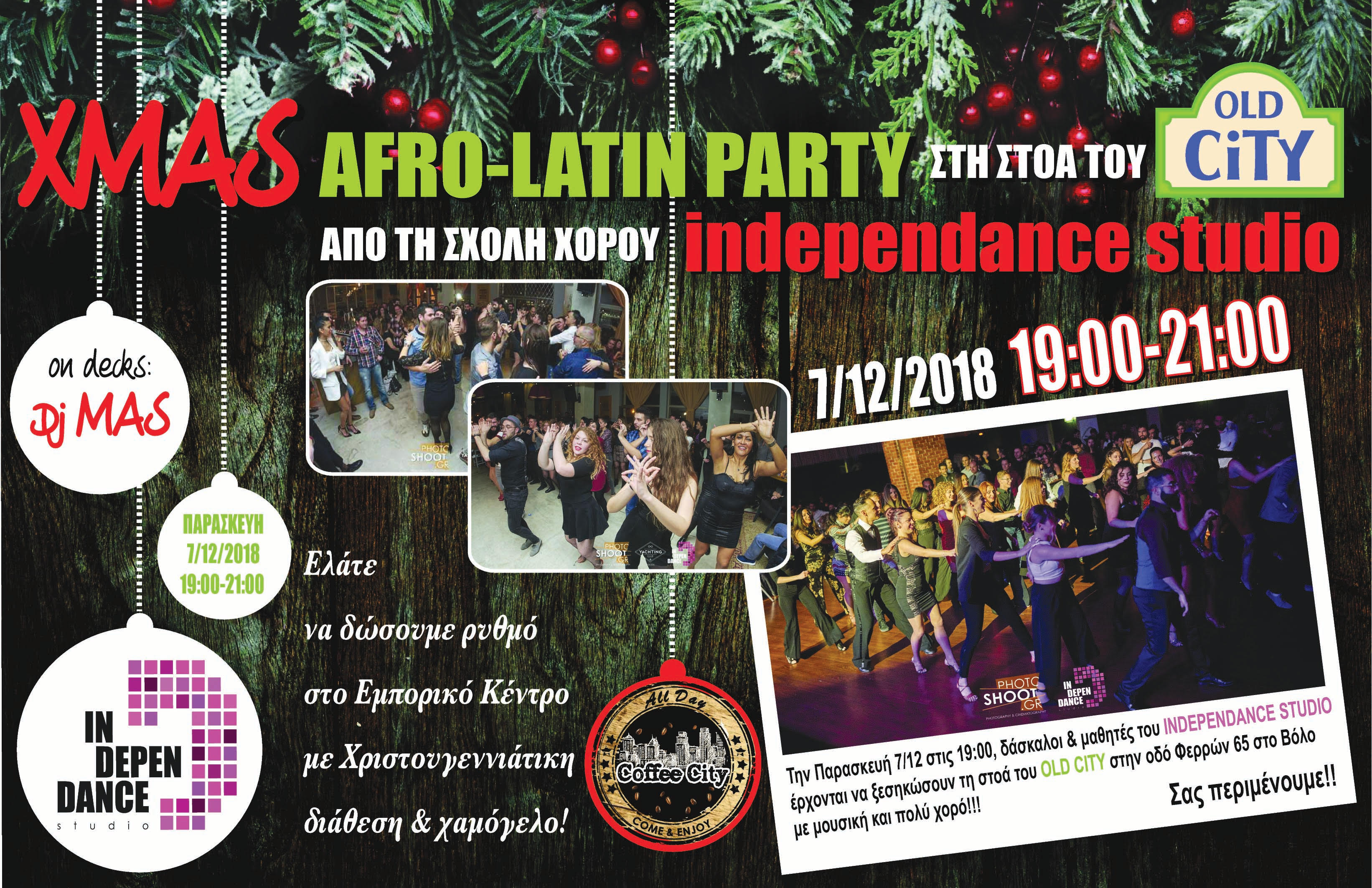 XMAS AFROLATIN PARTY στη στοά του Old City από τη σχολή χορού INDEPENDANCE STUDIO!