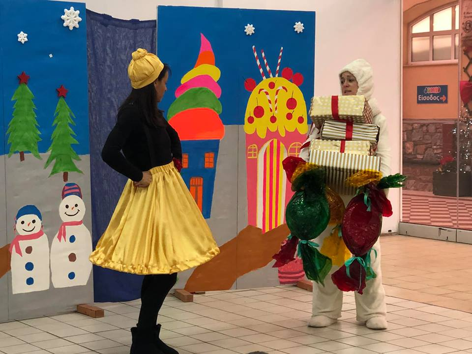 Παιδική θεατρική παράσταση «Χριστουγεννιάτικη Βαλίτσα» στη στοά του Old City
