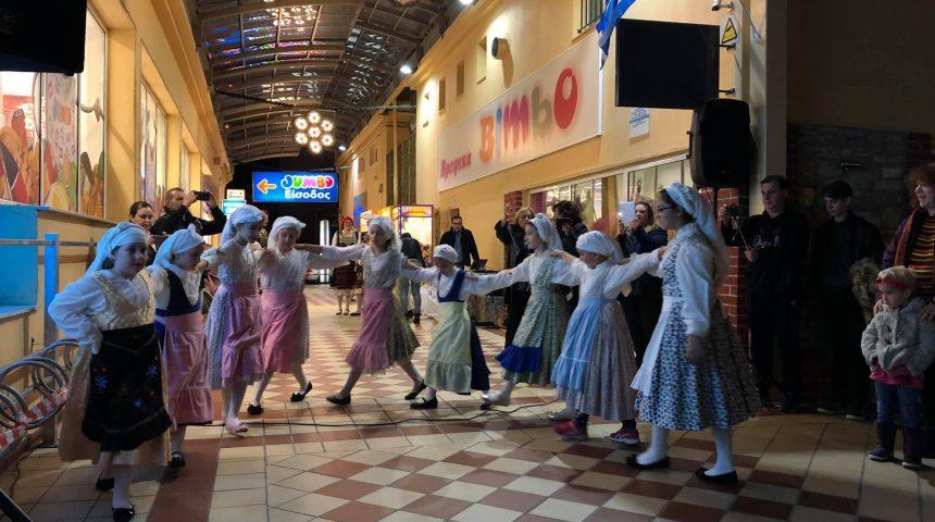 Γιορτή Παραδοσιακών χορών στη στοά του OLD CITY