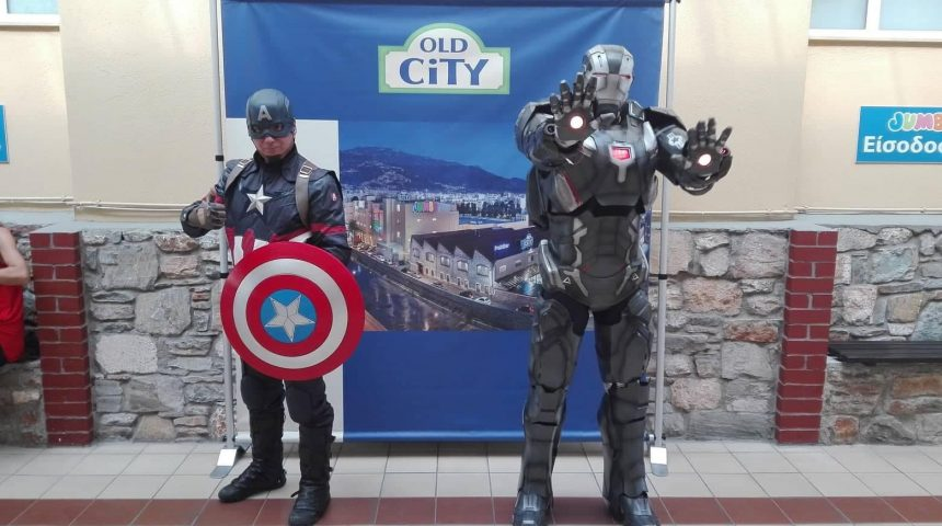 Οι Super Heroes War Machine & Captain America ΣΤΟ OLD CITY